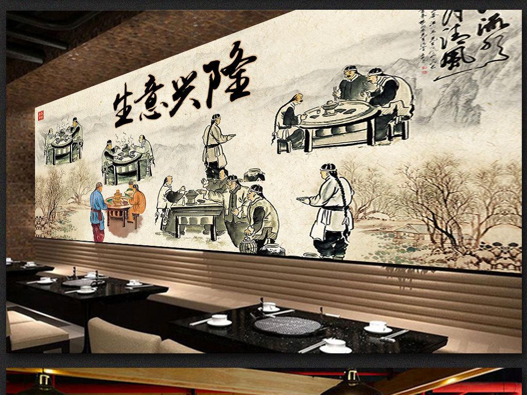 大厅背景墙壁画手绘老火锅店中国风灯笼