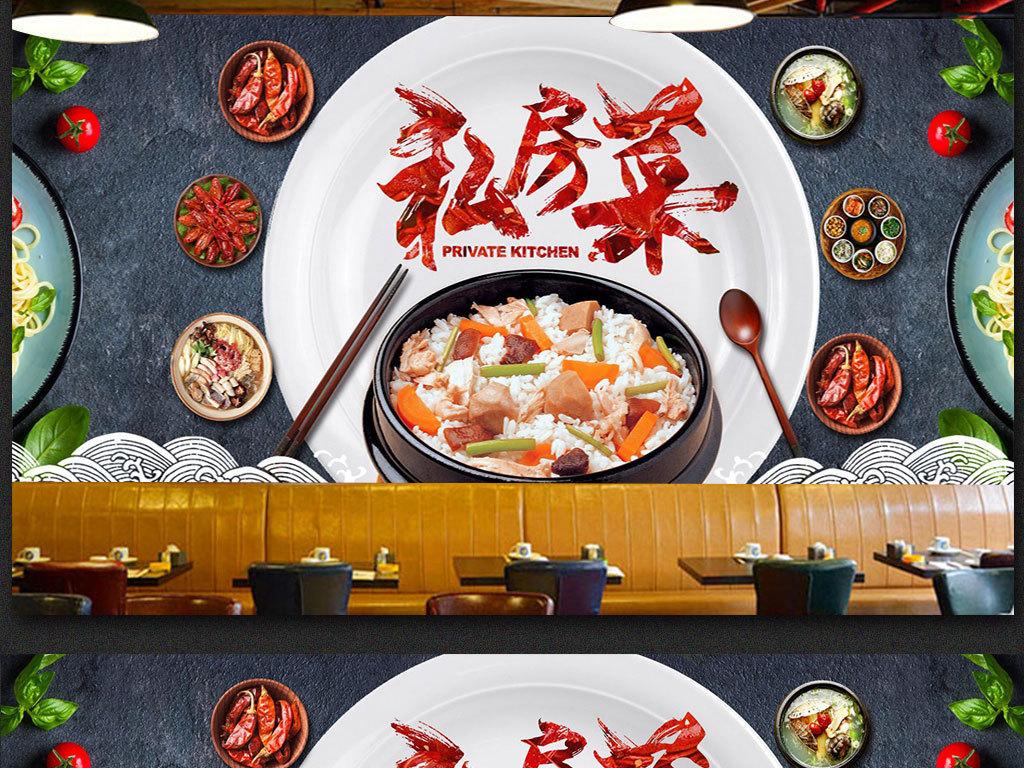 新中式手绘背景火锅店火锅餐厅餐厅背景美食背景私房菜背景美食肉肉串