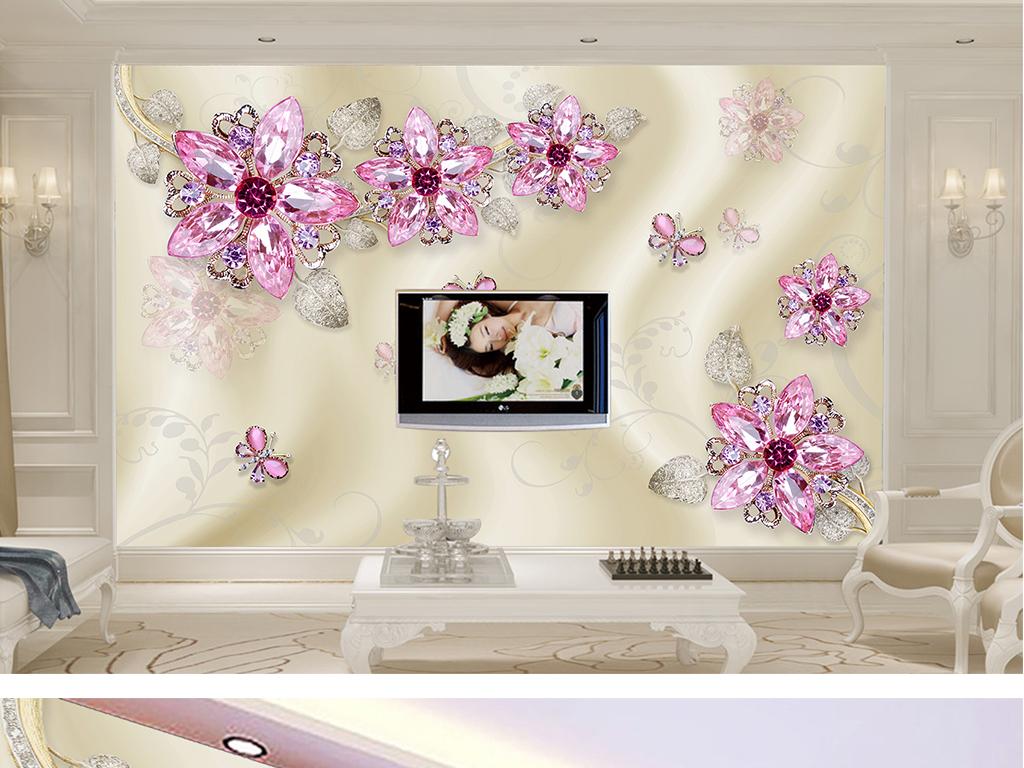 挂画珠宝花朵油画无框画3d背景欧式花朵珍珠电视