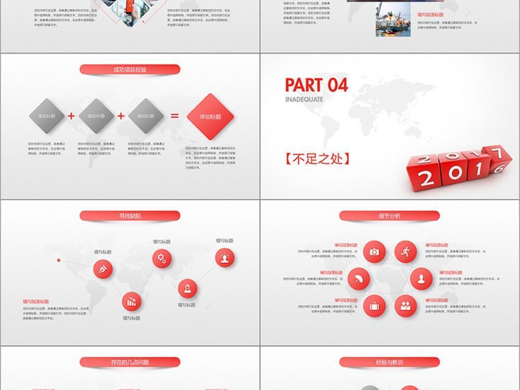 pdf 模板