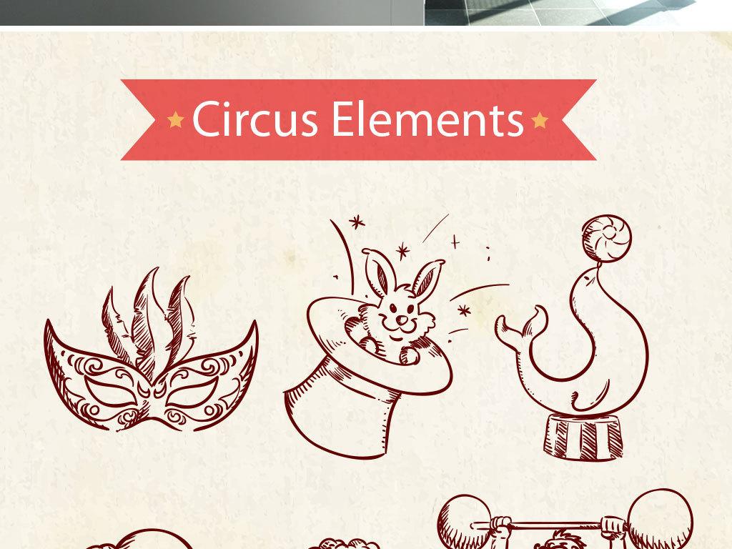 手绘线稿马戏团矢量素材