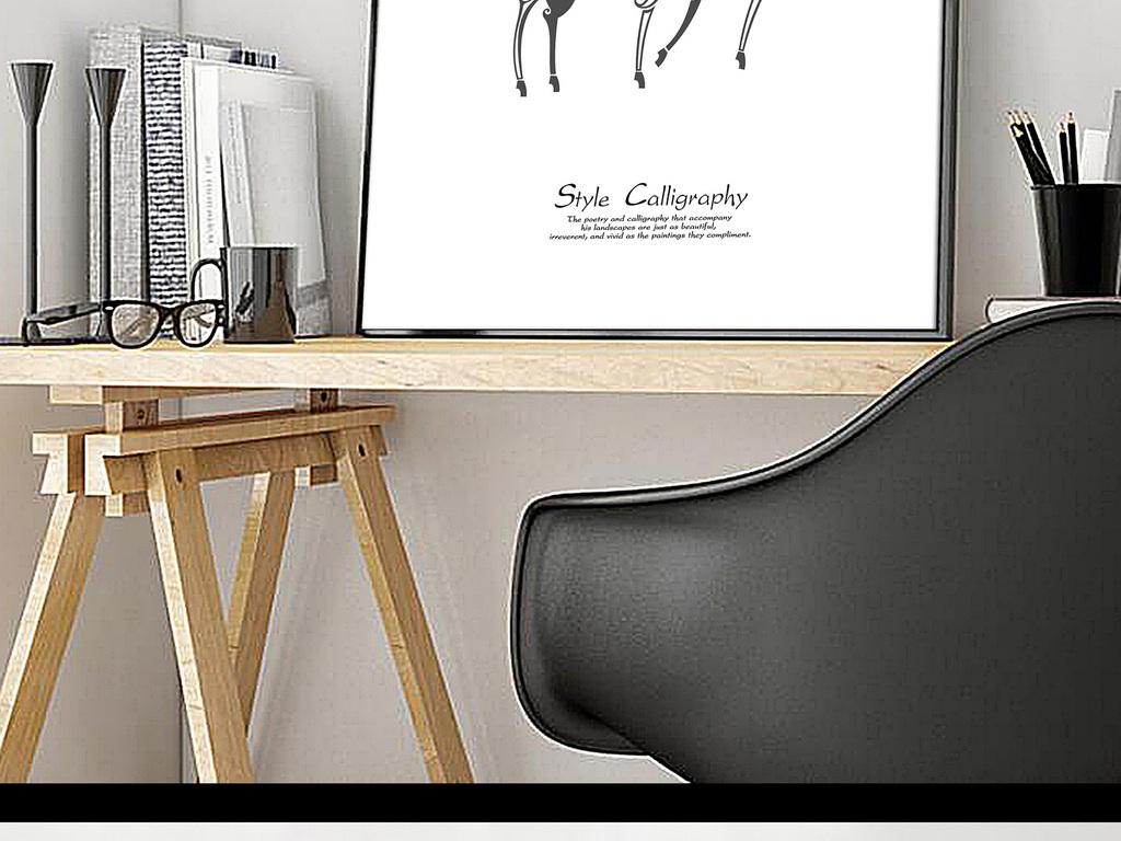 北欧抽象手绘麋鹿简约唯美黑白无框画