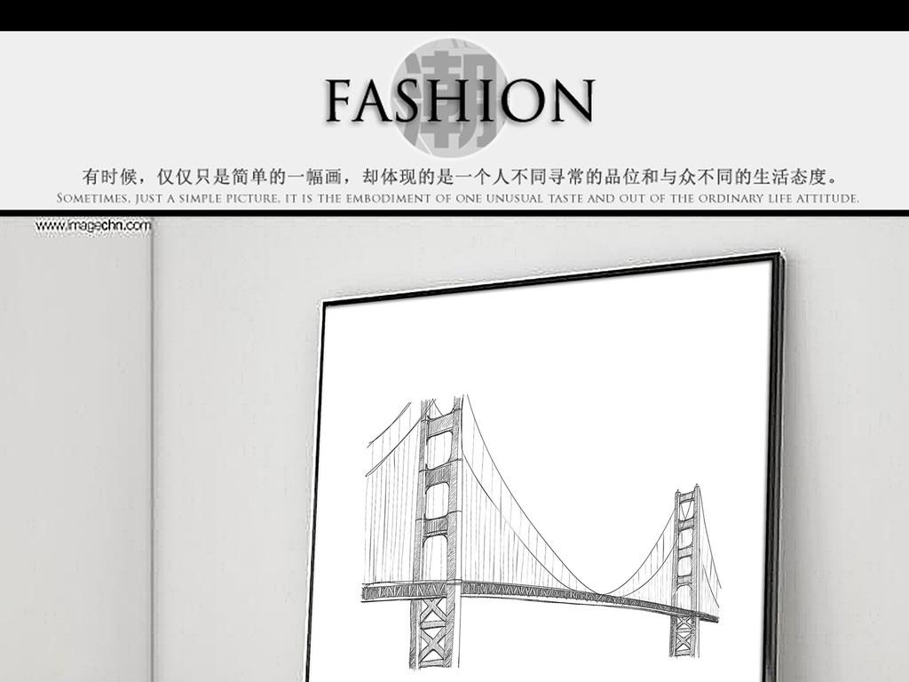 北欧手绘欧式简约大桥黑白怀旧无框画