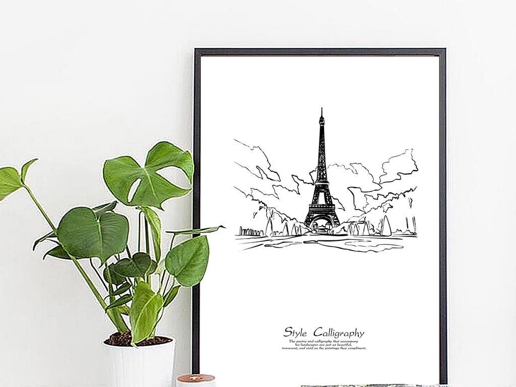 北欧手绘埃菲尔铁塔简约黑白怀旧无框画