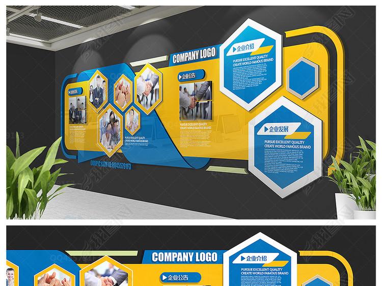 清爽校园企业文化墙模版