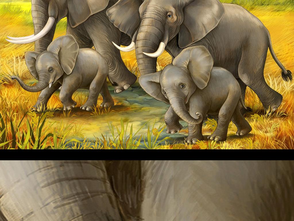我图网提供精品流行高清大象壁画艺术温馨背景墙素材下载,作品模板源文件可以编辑替换,设计作品简介: 高清大象壁画艺术温馨背景墙 位图, RGB格式高清大图,使用软件为 Photoshop CS4(.tif不分层) 卡通 儿童