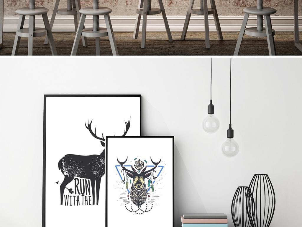 北欧简约手绘麋鹿无框装饰画