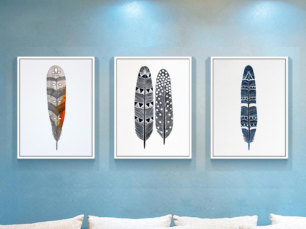 北欧简约手绘小清新羽毛三联无框装饰画