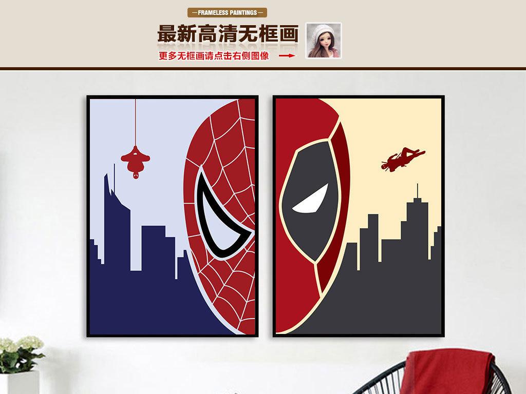 蜘蛛侠卡通手绘图案无框画(图片编号:15999779)_抽象