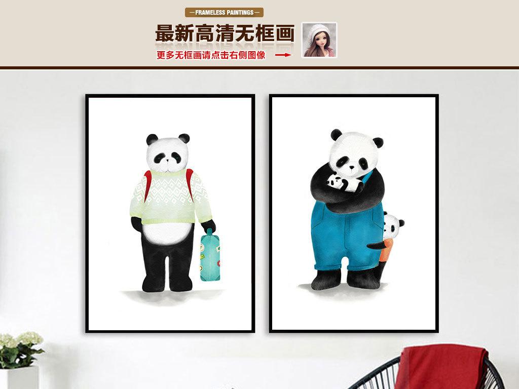 可爱手绘熊猫无框画