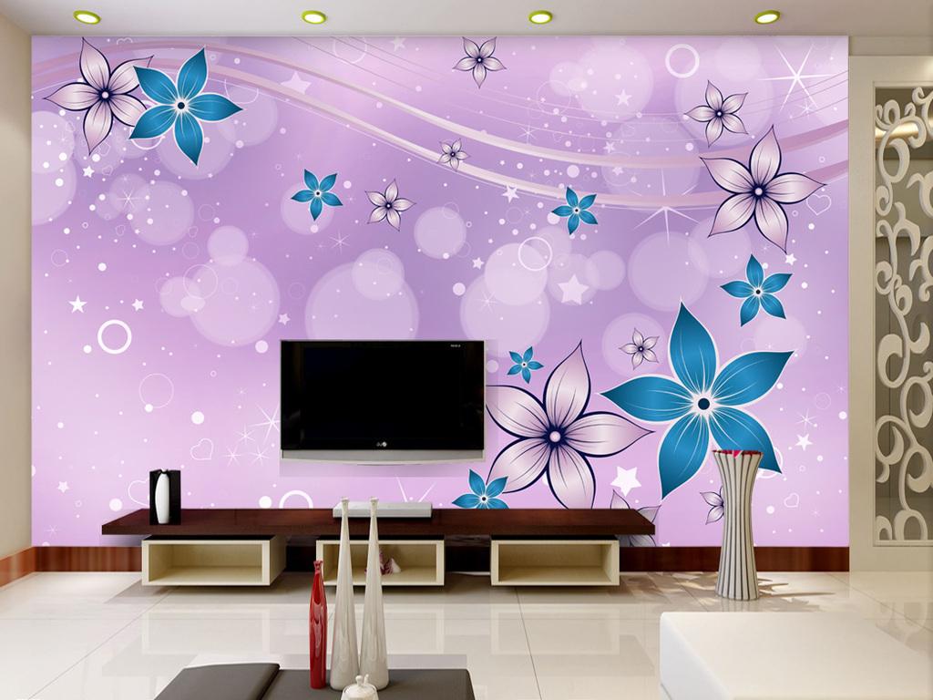 紫色浪漫婚房五叶花客厅电视背景墙