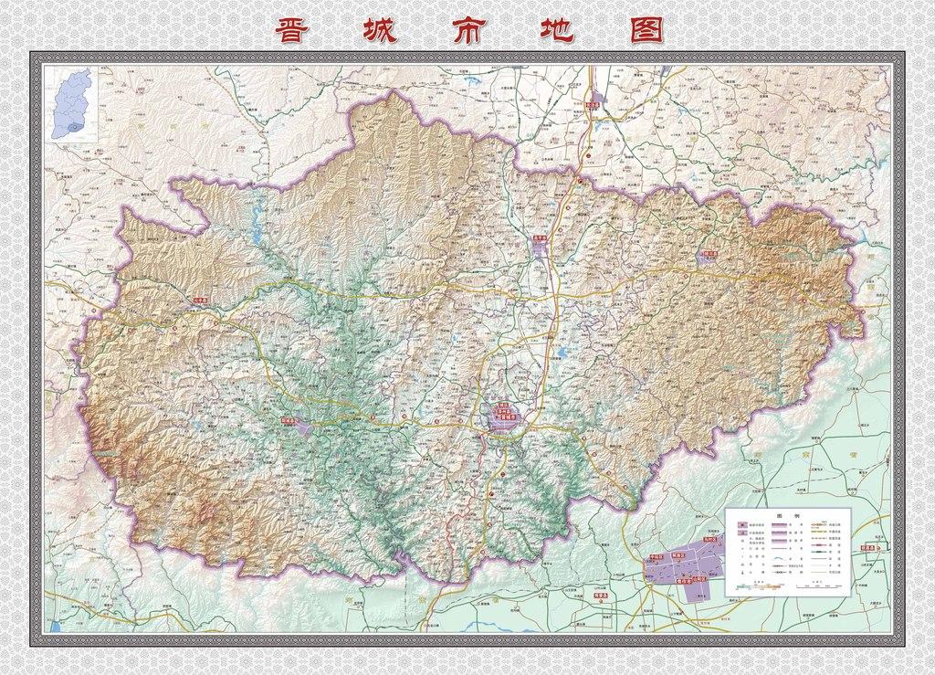 晋城市地图超清大图