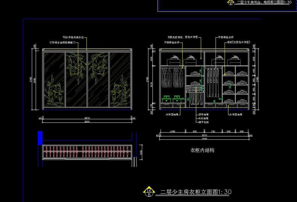 全套新中式别墅施工图(图片编号:16000338)