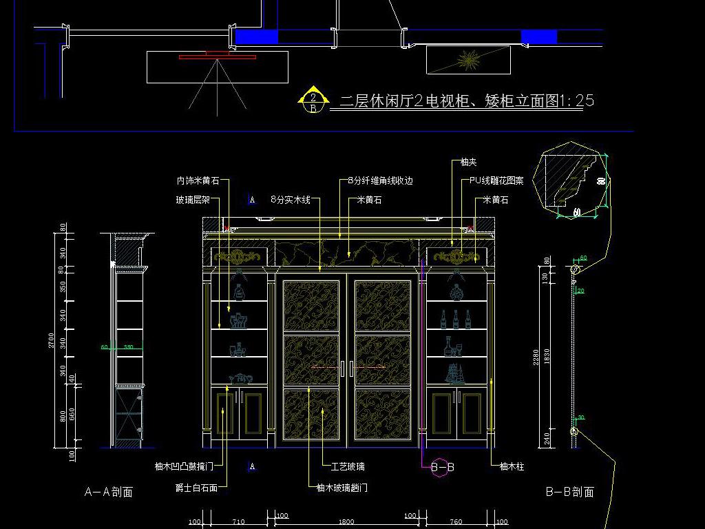 套新中式别墅施工图