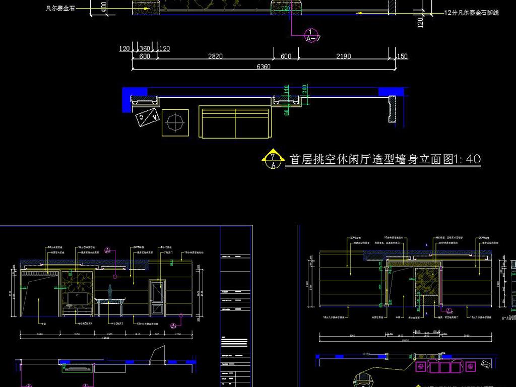 dwg)实木家具cad吊顶节点现代装修施工图现代家装cad