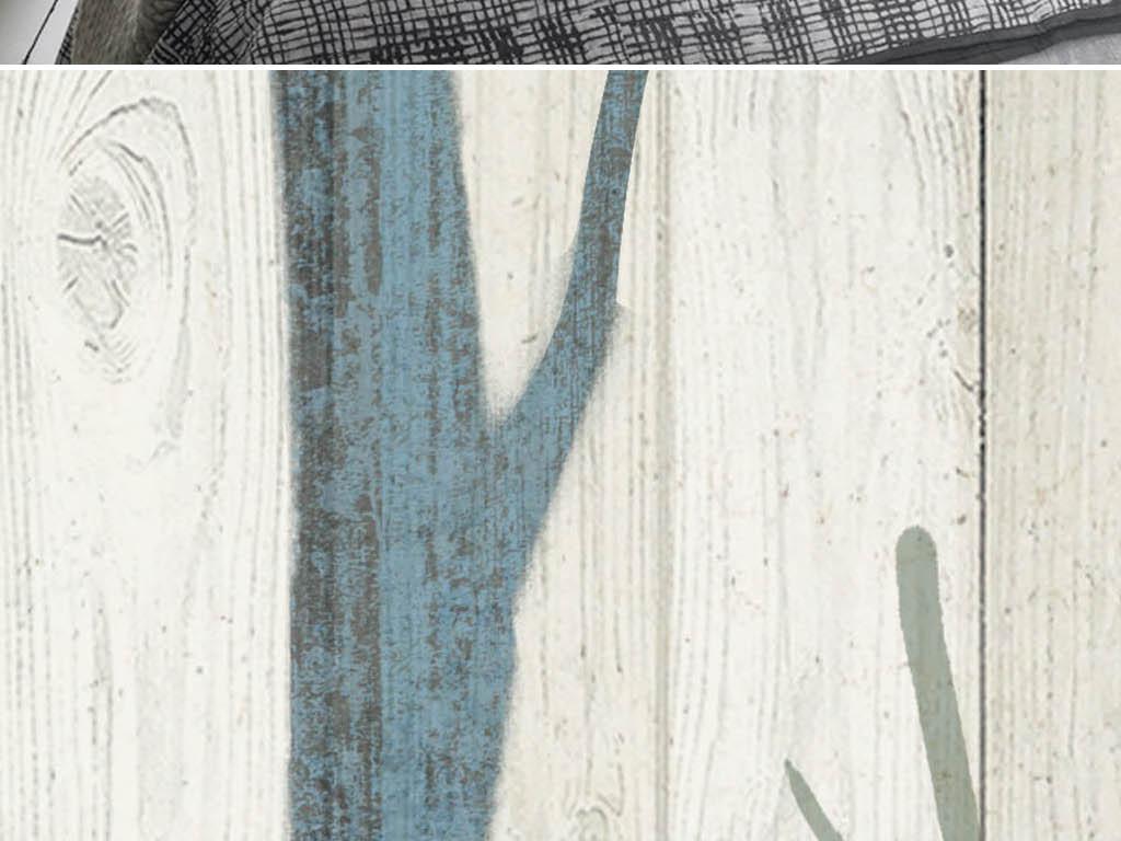 北欧简约抽象复古木板树林树枝电视背景墙
