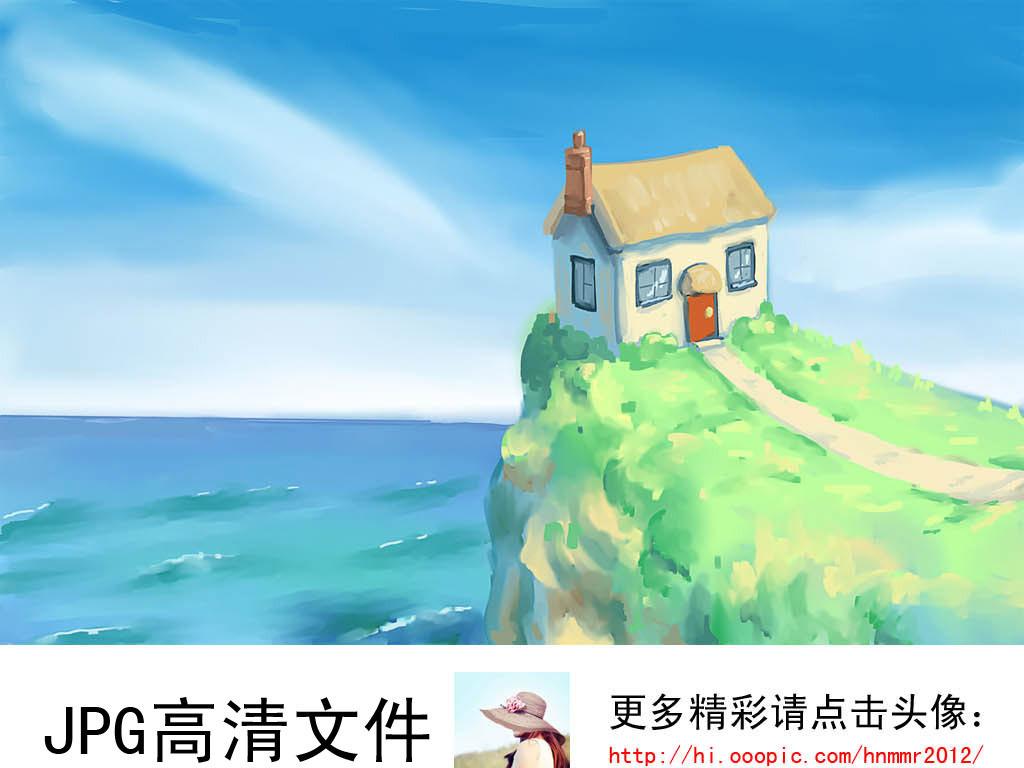 唯美清新蓝色海洋海边小屋儿童房背景墙