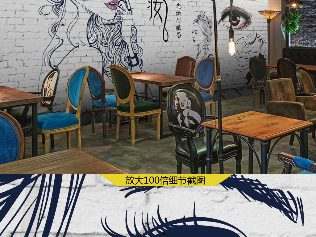 韩式半永久砖墙手绘背景墙