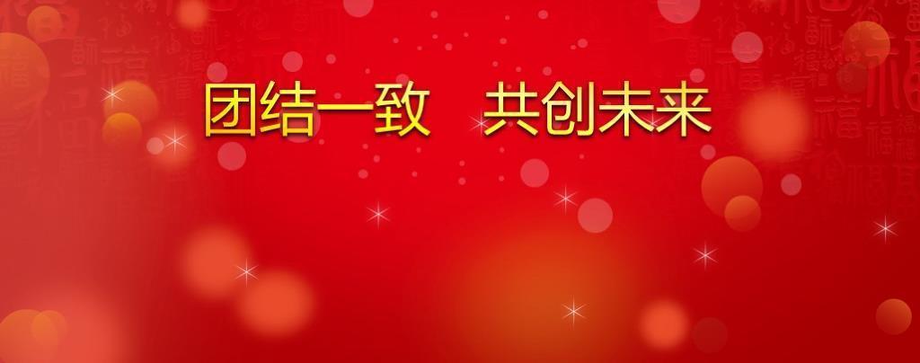 ppt模板 商务通用ppt模板 商务ppt > 奢华大气红颁奖典礼表彰大会ppt