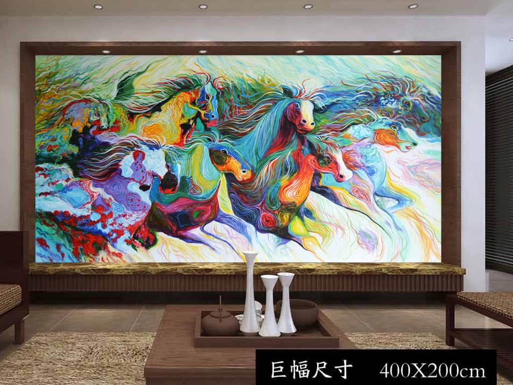手绘抽象骏马群电视背景墙