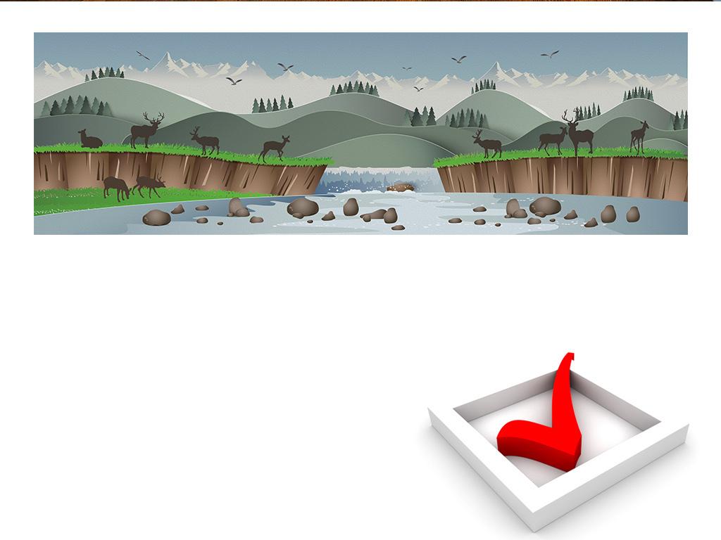 效果图手绘手绘背景墙油画水彩动物世界小溪河水麋鹿