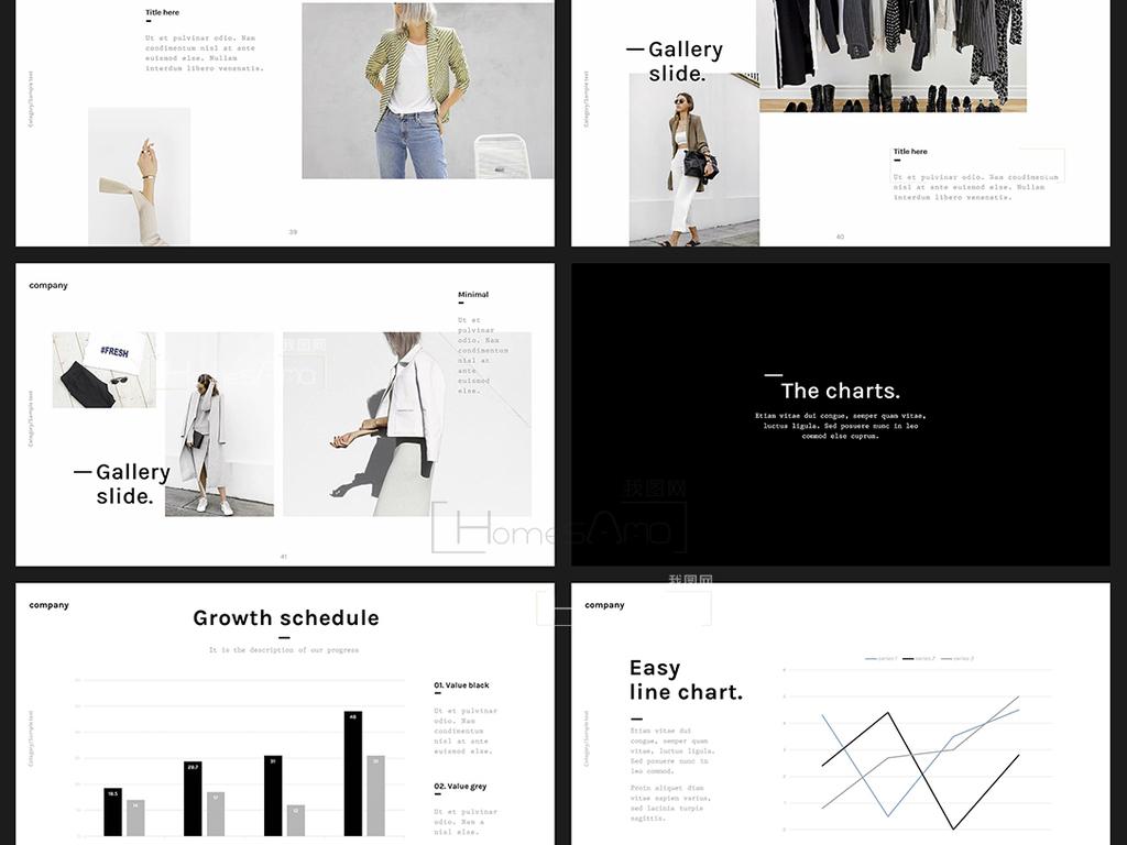 简约风极简主义时尚品牌公司宣传ppt模板