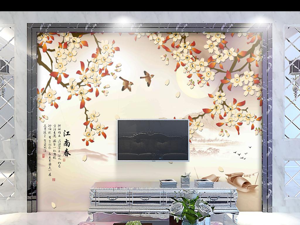 手绘樱花江南山水背景墙
