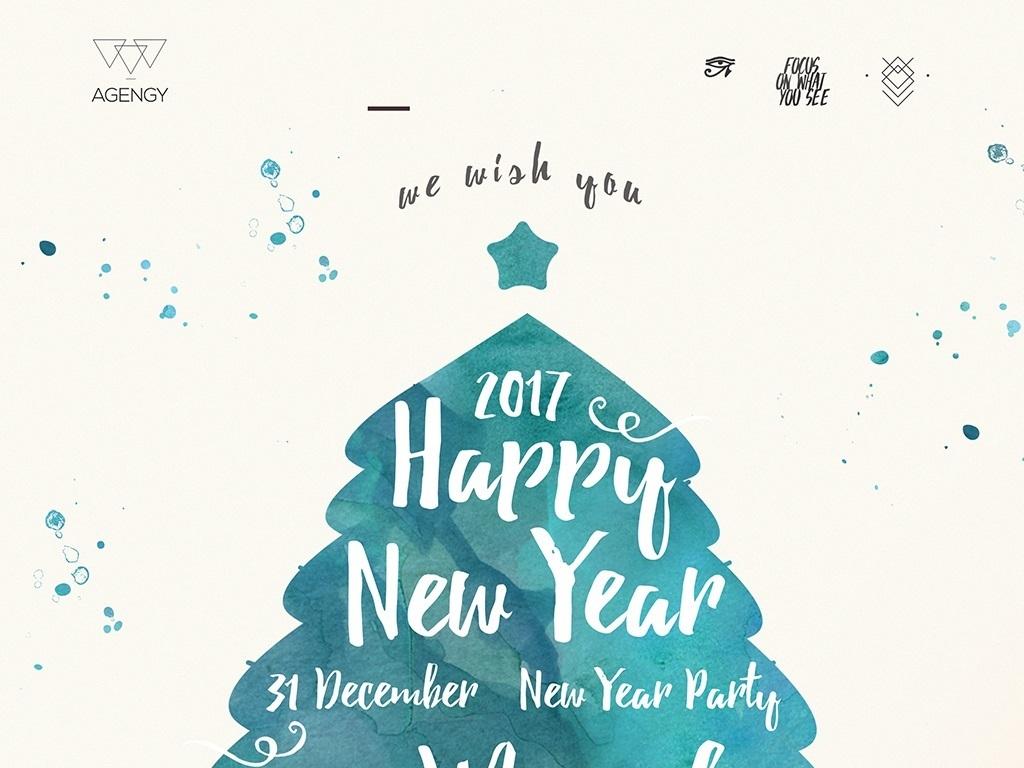 平面|广告设计 海报设计 国外创意海报 > 手绘文艺水彩圣诞新年缤纷