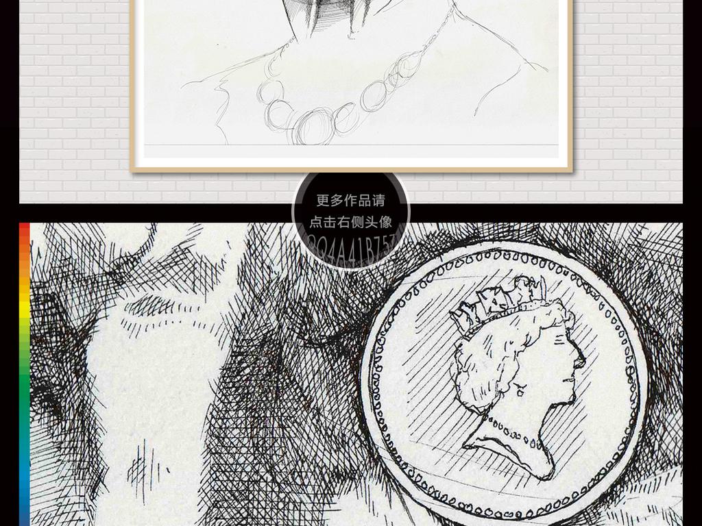 手绘欧式英国女王人物有框无框装饰画