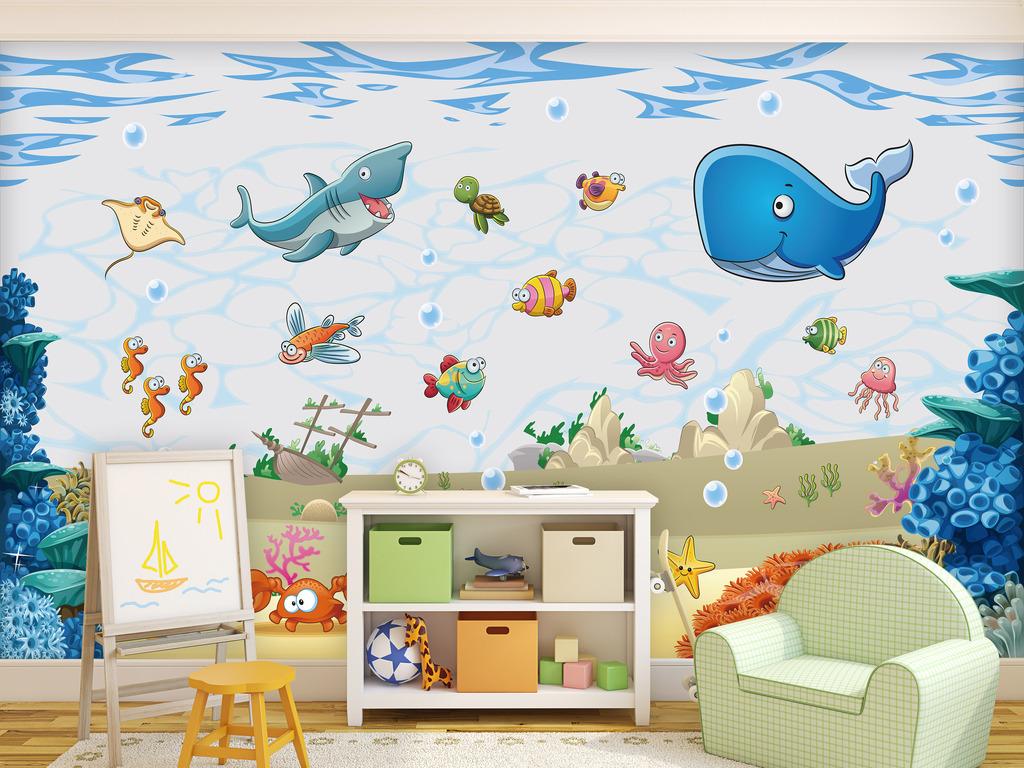 手绘卡通海底世界儿童房矢量背景墙图片设计素材_高清