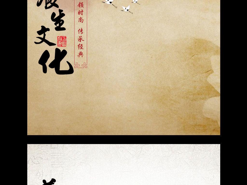 设计作品简介: 天猫淘宝中国风直通车主图通用促销