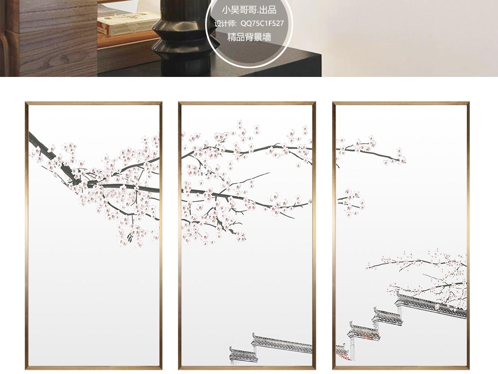 中式客厅沙发卧室餐厅玄关浪漫唯美意境家居床头中式现代中式中式家居图片