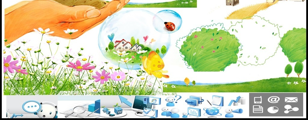 清新植物手绘卡通风格商务ppt模板