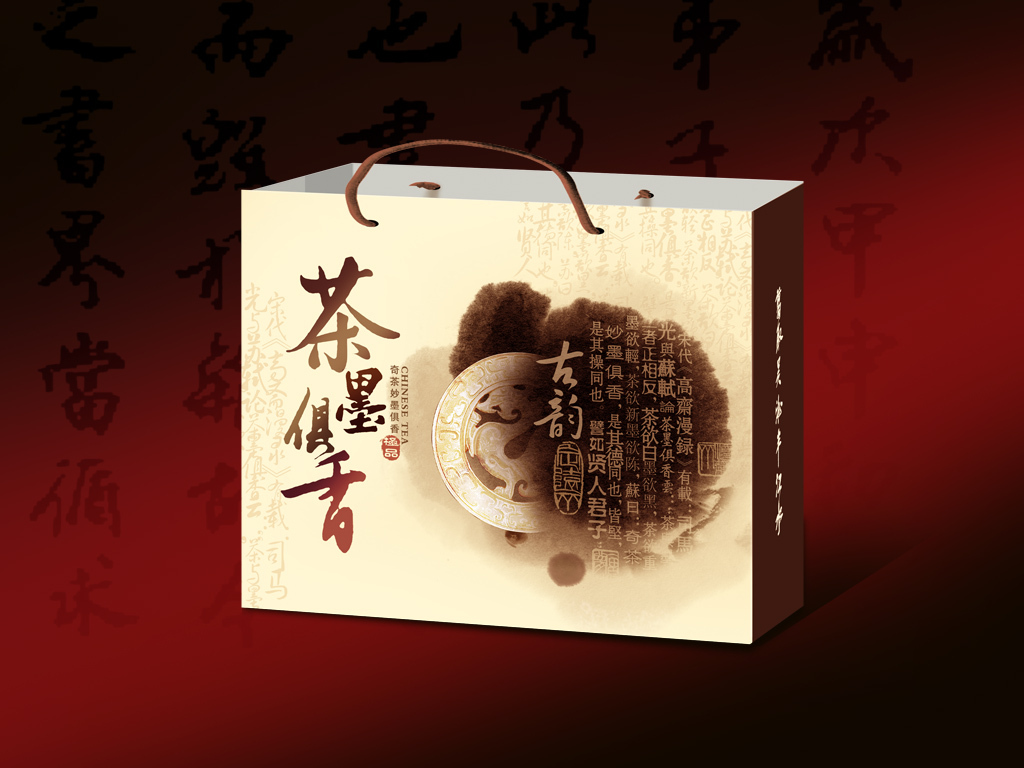 ps中国风茶叶包装手提袋礼盒设计图片下载psd素材 中国风素材