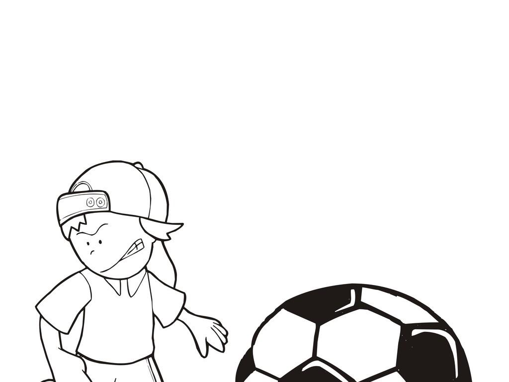 卡通足球运动员简笔画卡通人物足球