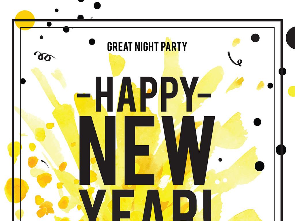 平面|广告设计 海报设计 pop海报 > 现代简约矢量手绘元旦新年酒吧