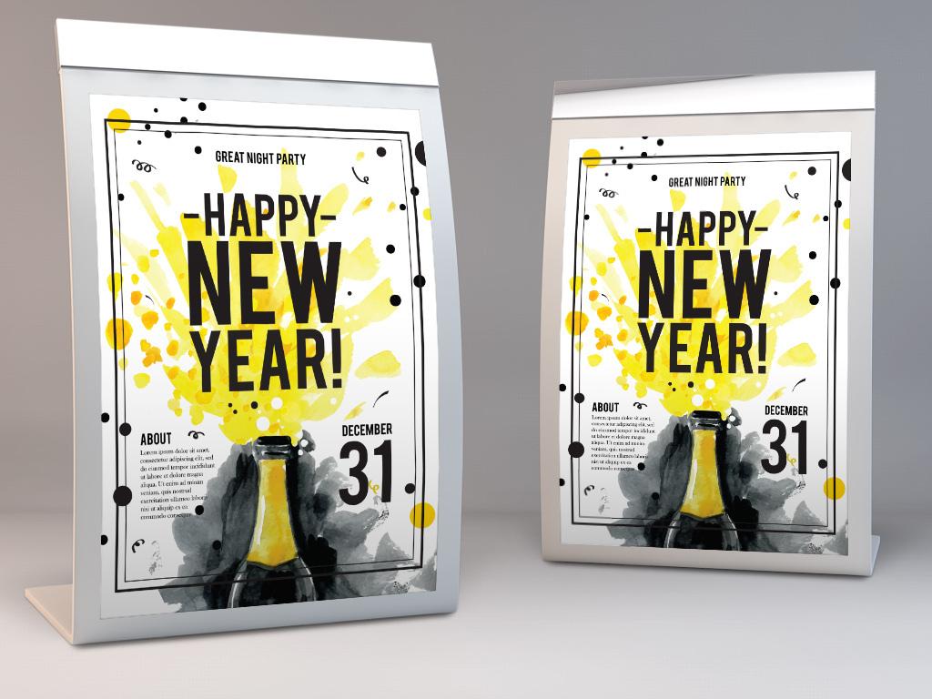 现代简约矢量手绘元旦新年酒吧派对宣传海报