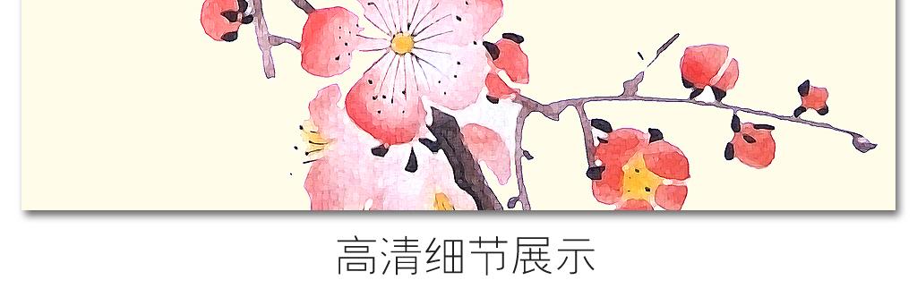 手绘唯美花开富贵水墨风梅花花朵树枝枯枝中国画中国风古风古典水墨
