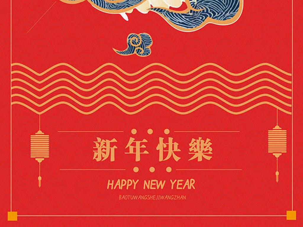 2017扁平化公鸡手绘新年快乐海报