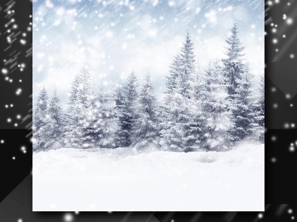 淘宝冬季主图直通车模板psd素材背景