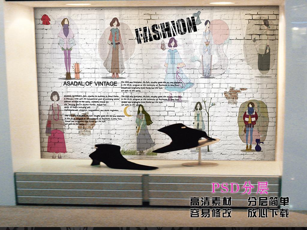 创意时尚服装店卖场背景墙