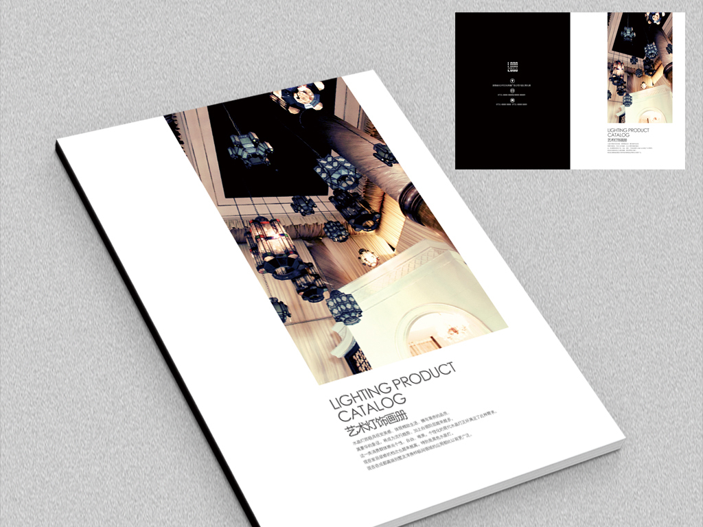 平面|广告设计 画册设计 企业画册(封面) > 灯饰产品企业宣传册封面图片