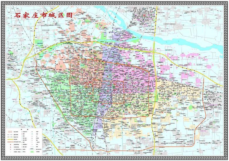 石家庄市城区地图
