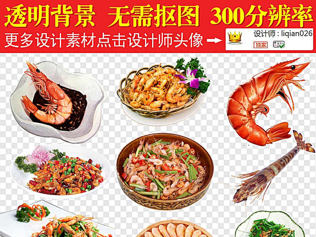 河虾干韭菜炒河虾干河虾炸手绘河虾