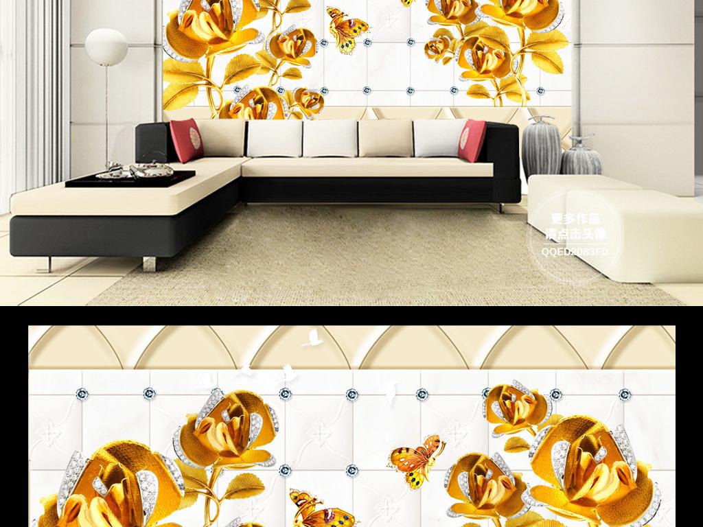 壁纸室内设计欧式背景墙花朵奢华钻石浮雕