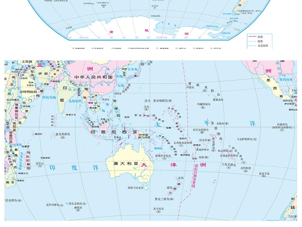 高清彩色中国地图高清印刷尺寸