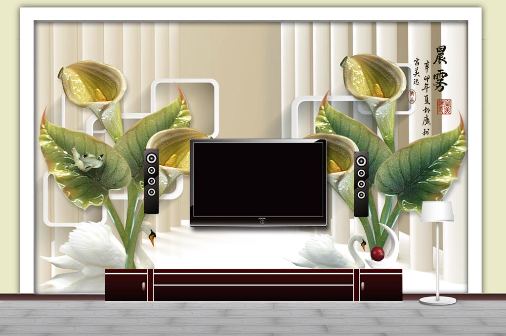欧式电视墙简欧沙发背景装饰画清新电视背景天鹅湖3d