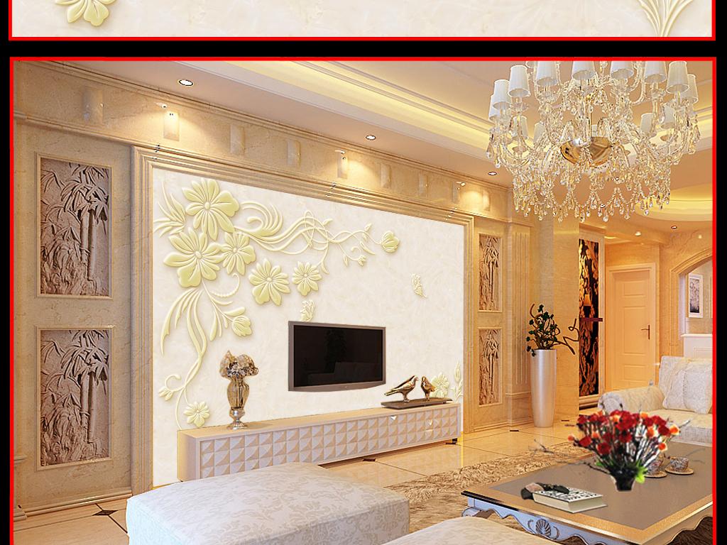 爱丽娜现代欧式花纹电视沙发背景墙装饰壁画