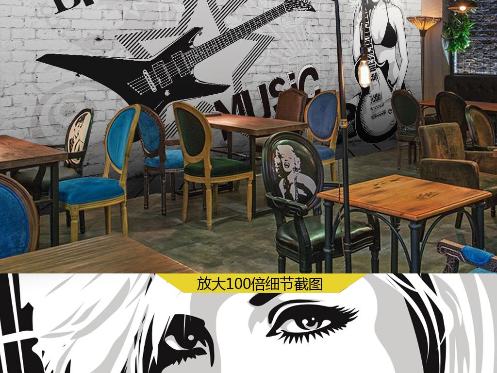 手绘咖啡店酒吧西餐厅网吧网咖ktv潮流砖墙音乐背景