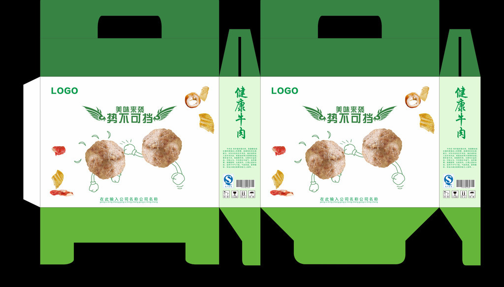 包装设计展开图茶包装设计茶叶包装设计欣赏水果包装设计蛋糕盒包装图片